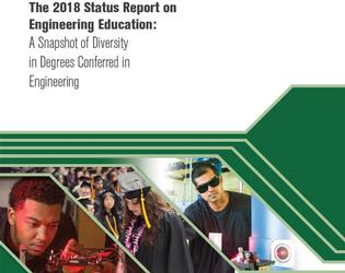 2018 Engineering Report